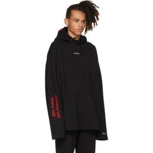 Vetements Men's Black French Terry Hoodie NWT